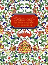 KEHINDE WILEY: The World Stage: China 2007 Book / Catalogue Ltd. Ed. 1500 *NEW*