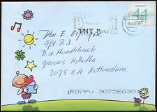 Netherlands 2007 Cover To Rotterdam #C19893