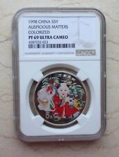 NGC PF69 UC China 1998 Auspicious Matters 1/2oz Colorized Silver Coin