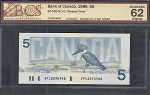 1986 EPC 3-DIGIT RADAR $5.00 BC-56b-N1-iii BCS UNC-64 ** RARE Canada Five Dollar