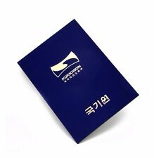 Kukkiwon Poom Dan Certificate Cover Taekwondo Korean Martial arts TKD 1sheet