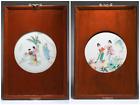 Pair of Plaques 20th C Chinese porcelain PROC Long Liza China Fencai