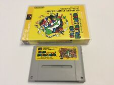 Super Mario World Japanese Import version for NINTENDO SFC/SNES + Storage CASE 1