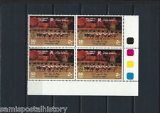 Middle East - Oman mnh stamps in traffic light blk/4 - police day