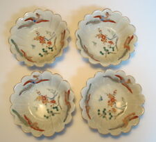 Lot 4 Antique Asian Chinese Famille Rose Phoenix Bird Scalloped Edge Rice Bowls