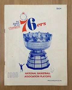 1968 NBA BOSTON CELTICS @ PHILADELPHIA 76ERS BASKETBALL PLAYOFF PROGRAM