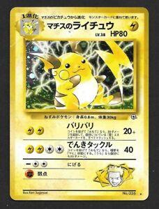 Lt. Surge's Raichu Gym 2 Challenge Holo Rare Japanese Pokémon Card #026 – HP
