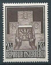 1956 AUSTRIA ANNESSIONE NAZIONI UNITE MNH ** - A013