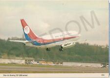 BOEING 737-200 DAN-AIR LONDON - AVION AIRPLANE AIRCRAFT