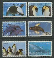 Whales Penguins Dolphins Sharks set of 6 mnh stamps Tuva Republic