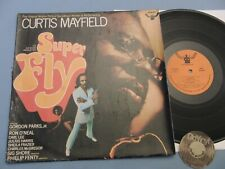 OST LP CURTIS MAYFIELD Super Fly 1972 Israel | EX