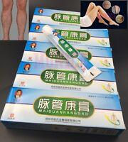 VARICOSE VEINS CREAM TREATMENT ANTI FOOT LEG VASCULITIS PHLEBITIS HERBAL 1 BOX