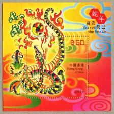 Hong Kong 2013-1 China Lunar New Year of Snake Silk Stamp Sheetlet