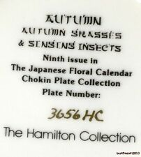 Autumn-Autumn Grasses & Singing Insects 9th Issue-Japanese Floral Calender