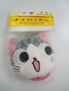 Chi's Sweet Home Gamaguchi Pouch Kissing Bag Purse Eikoh NEW SEAL Japan Toy