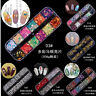 3D Nail Art Rhinestones Glitters Sequins Decoration  Acrylic Beads Tips Manicure