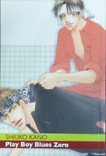 PLAY BOY BLUES ZERO  - Shiuko Kano - Ronin Manga