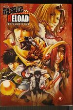 "JAPAN Kazuya Minekura: TV Animation ""Saiyuki Reload"" Official Guide Book vol.2"