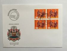 2 Enveloppes FDC timbres suisses CH1546,Zum CH926