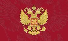 Russian Coat of Arms Double Headed Eagle Russia Patriotism 12x7 Inch Print
