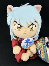 Inuyasha Plush Doll official Banpresto 2002 Yusuzumi-hen
