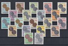Portugal - Portuguese India Nice Complete Set MNH 5