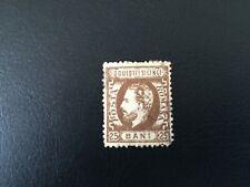 Romanian stamp 1872 King Ferdinand 25B brown/Mi 34 Perf. 11 1/2 USED