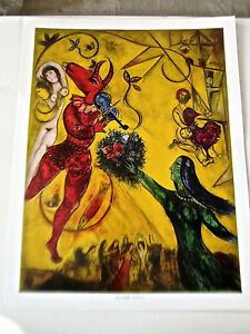 Marc Chagall The Dance Poster  Woman and Beast Unsigned Offset Lithograph 14x11