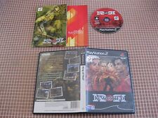 PS2 RING OF RED KONAMI PAL ESPAÑA COMPLETO PLAYSTATION 2 SONY