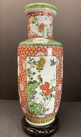 VTG ANTIQUE 20TH C. LARGE CHINESE FAMILLE ROSE PORCELAIN VASE W/ WOODEN STAND