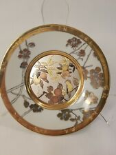 "Chokin Plate Eternal Wishes Good Fortune Hamilton Collection ""Fertility"" 6"""