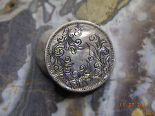 1964 Two Shillings Hand Engraved Scroll Work Design FID DEF