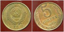 RUSSIE   5 kopek   1986  ( bis )