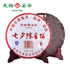 Chinese Tea【天福茗茶 七夕陈香饼327g】PuEr Tea普洱茶熟茶 云南大叶七子饼 陈年普洱茶Yunnan Puerh Free shipping
