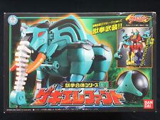 Bandai Power Rangers Juken Sentai Gekiranger Jungle Fury Geki Elephant Megazord