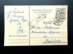 INDONESIA/Interim : Kartoepos Peringatan Kemerdekaan '45-'46, PATI '47 w/ censor