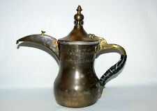 VINTAGE OR ANTIQUE? SYRIAN BRASS TEA POT LEATHER WRAPPED HANDLE HALLMARKED