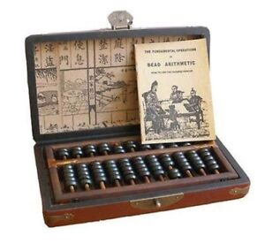 Vintage Chinese Wooden Bead Arithmetic Abacus Instruction