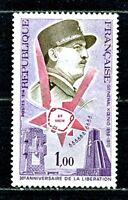 TIMBRES DE FRANCE  N°1796   LA LIBERATION   NEUF SANS CHARNIERE