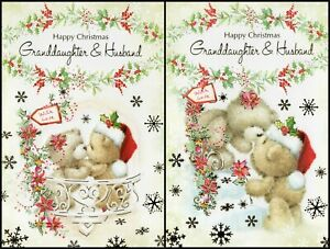 GRANDDAUGHTER & HUSBAND CHRISTMAS GREETING CARD - MULTIPLE DESIGN'S - FREE P&P