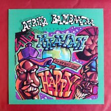 "Afrika Bambaataa Pres. Khayan & The New World Power - Happy (Vinyl,12"",MAXI 45T)"