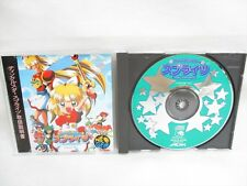 TWINKLE STAR SPRITES Ref/0675 NEO GEO CD Free Shipping Neogeo SNK Japan Game nc