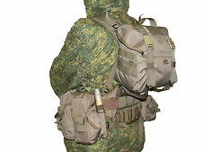 GENIUNE RUSSIAN SPOSN CCO SSO AK SMERSH OLIVE ASSAULT VEST, NEW!