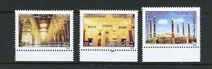X549  Yemen 2008   Al-Saleh Mosque   3v.  MNH