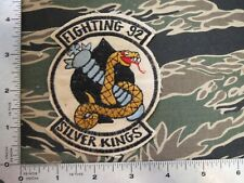New listing Patch Usaf , Fighting 92 Silver Kings , Us Air Force Patch