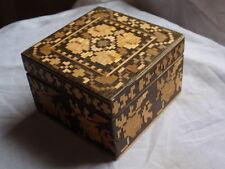 VINTAGE STRAW WORK WOOD GEOMETRIC PATTERN DESK TIDY TRINKET CUFFLINK BOX