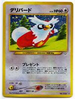 Delibird No.225 Holo Rare Japanese Neo Revelation Pokemon Card NM+ With Tracking