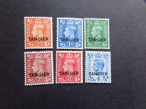Morocco Agencies - Tangier - George VI 1950 Set Overprints Mounted Mint