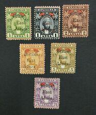 MOMEN: EAST AFRICA SG #80-85 MINT OG H LOT #193108-1790