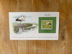 HUNGARY MAGYAR 1977 CARD MNH WORLD BIRDS WHITE STORK
